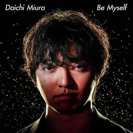 Be Myself 專輯封面