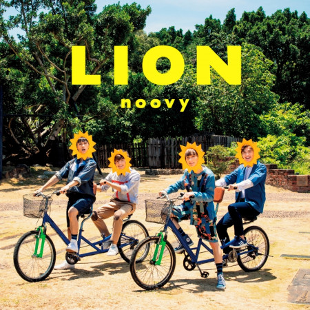 LION 專輯封面