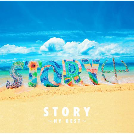 Story -HY Best- 專輯封面