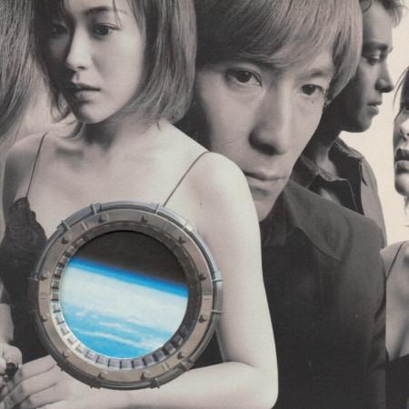 CRUISE RECORD 1995-2000 專輯封面