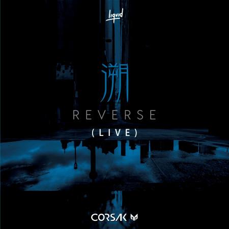 Reverse (Live) 專輯封面