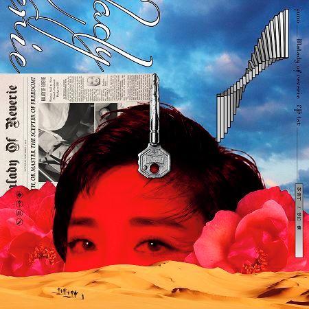 夢幻病 專輯封面