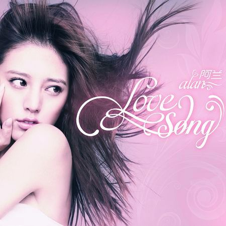 Love Song 專輯封面