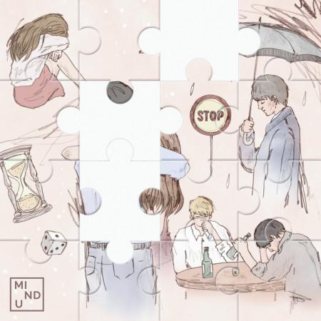 Puzzle - The Second Piece 專輯封面