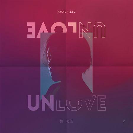 Unlove【《傻瓜》英文版】 專輯封面