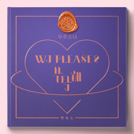 第五張迷你專輯WJ PLEASE? 專輯封面