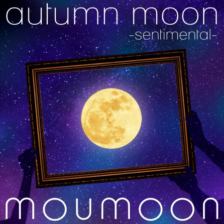 autumn moon -sentimental- 專輯封面