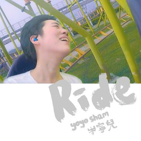 Ride 專輯封面