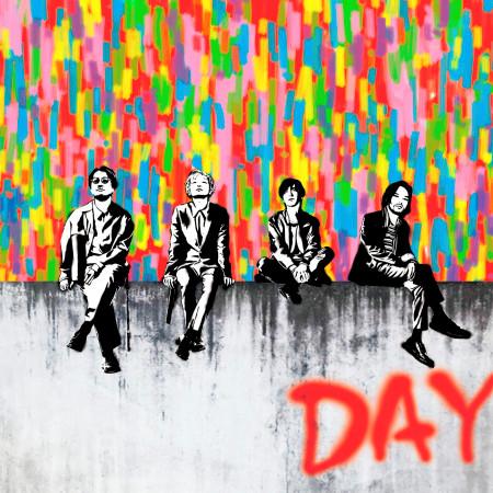 Best Of U -Side Day- 專輯封面