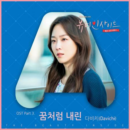 Falling In Love (JTBC全新月火劇《The Beauty Inside 愛上變身情人》OST Part. 3) 專輯封面
