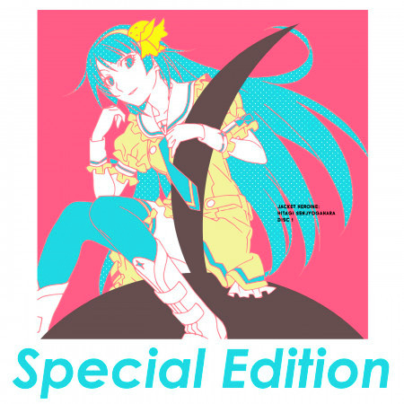 Utamonogatari Special Edition (Original Soundtrack) 專輯封面