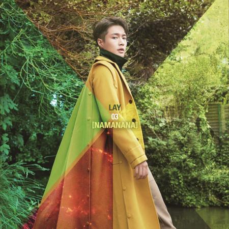第三張正規專輯 『NAMANANA』 專輯封面