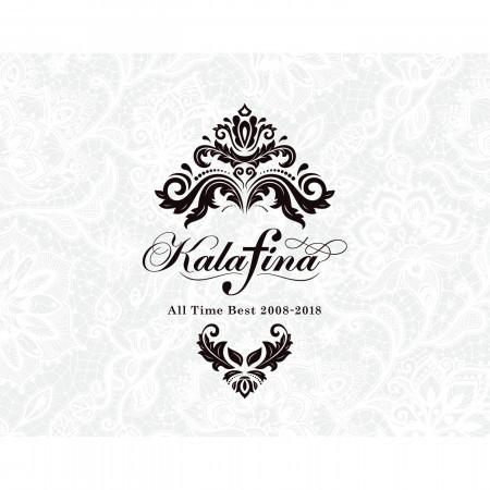 華麗菲娜歷年精選2008-2018 專輯封面