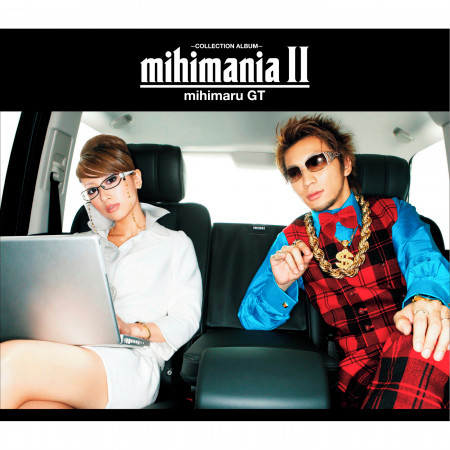 Mihimania 2-Collection Album- 專輯封面