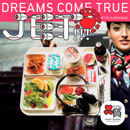 Jet!!!/Sunshine  Kikukiku Set 專輯封面