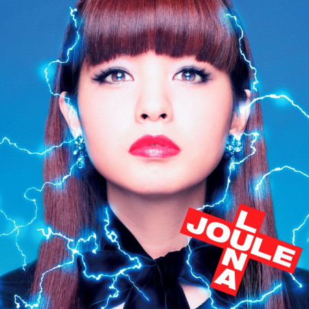 LUNA JOULE (Extra Edition) 專輯封面