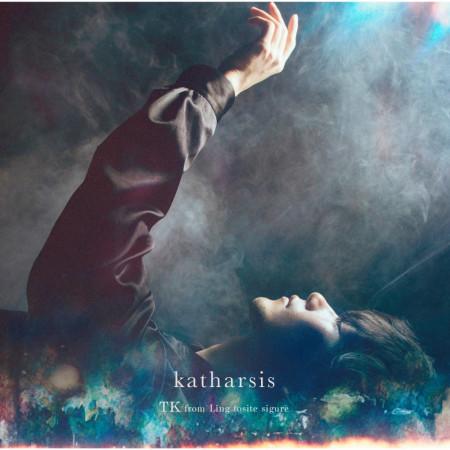 katharsis 專輯封面