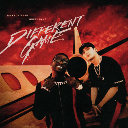 Different Game (feat. Gucci Mane) 專輯封面