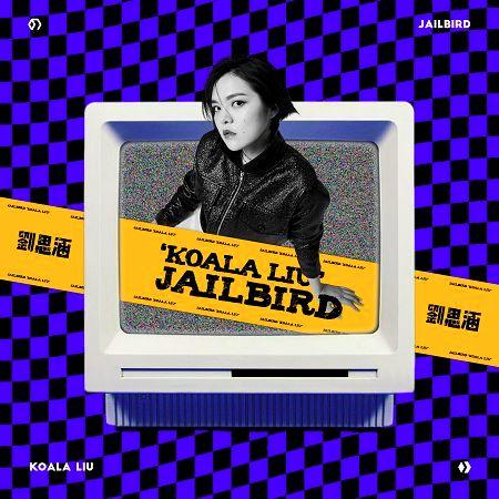 Jailbird 專輯封面