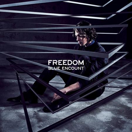 FREEDOM 專輯封面
