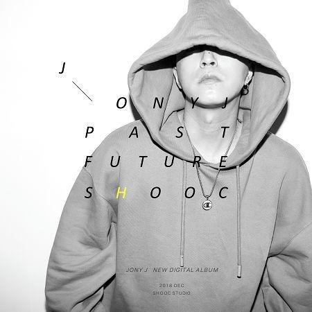 喜新戀舊 專輯封面