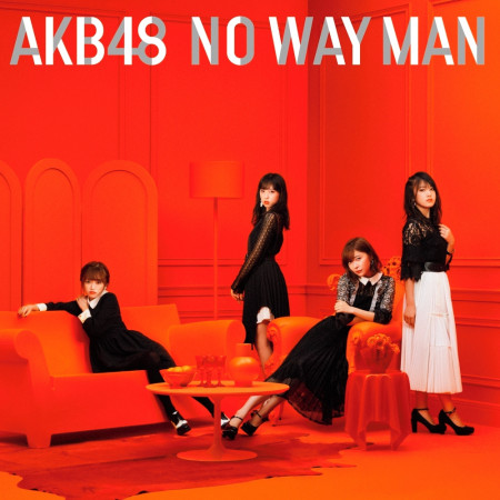 NO WAY MAN (Type D) 專輯封面