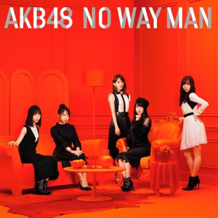 NO WAY MAN (Type A) 專輯封面