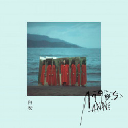 1990s 專輯封面