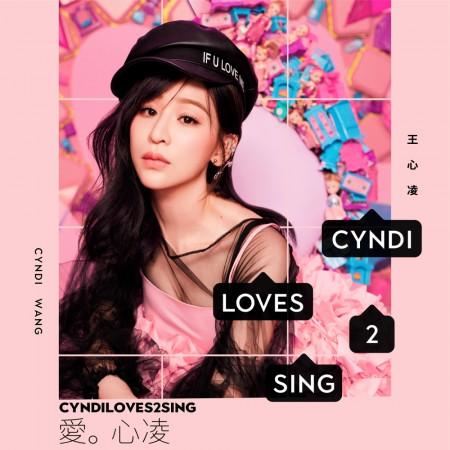 CYNDILOVES2SING 愛。心凌 專輯封面