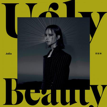 Ugly Beauty 專輯封面