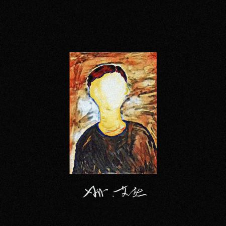 AIR•艾熱 (AIR) 專輯封面