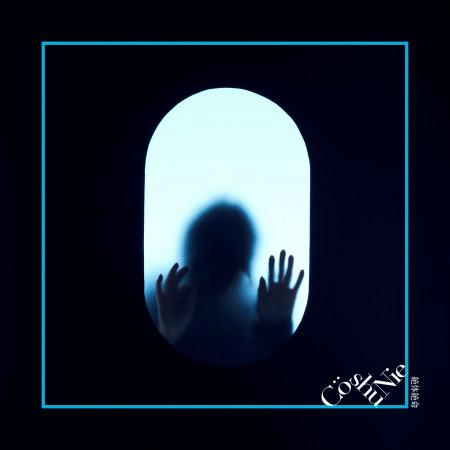 Zettai Zetsumei 專輯封面