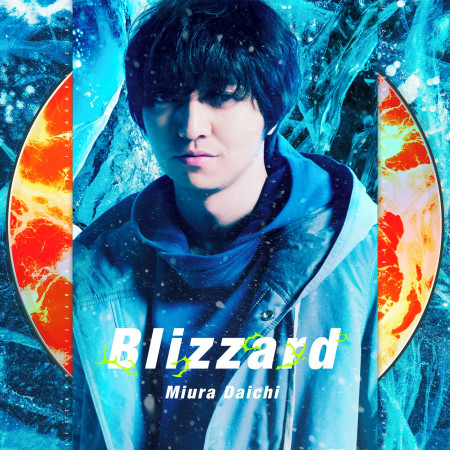 Blizzard 專輯封面