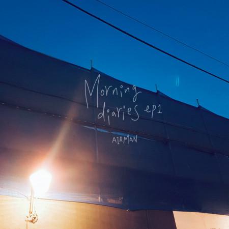 Morning Diaries EP 1 專輯封面