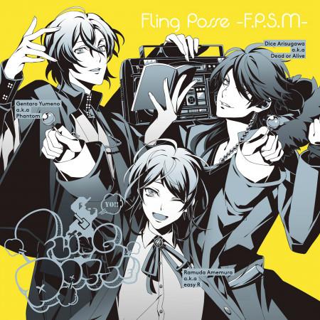 催眠麥克風 Fling Posse-F.P.S.M- 專輯封面