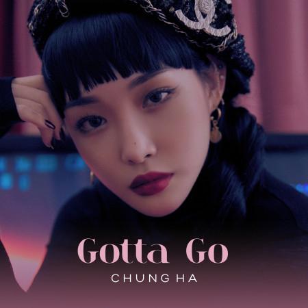 Gotta Go 專輯封面