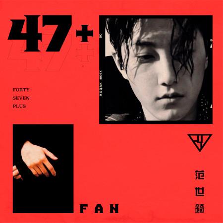 47+ 專輯封面