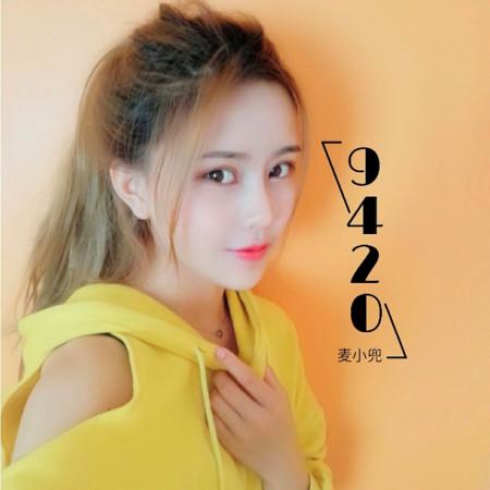 9420 專輯封面