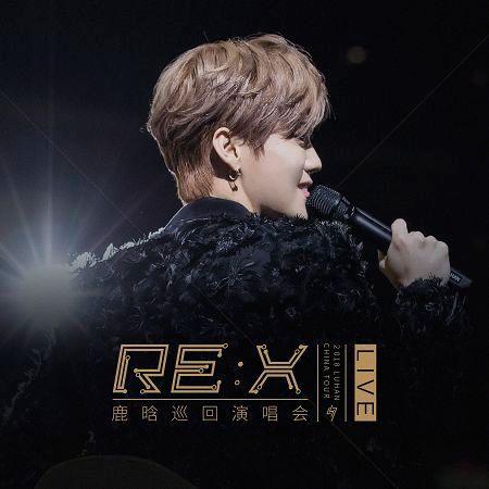 2018鹿晗REX巡回演唱會 專輯封面