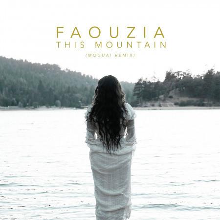 This Mountain (Moguai Remix) 專輯封面