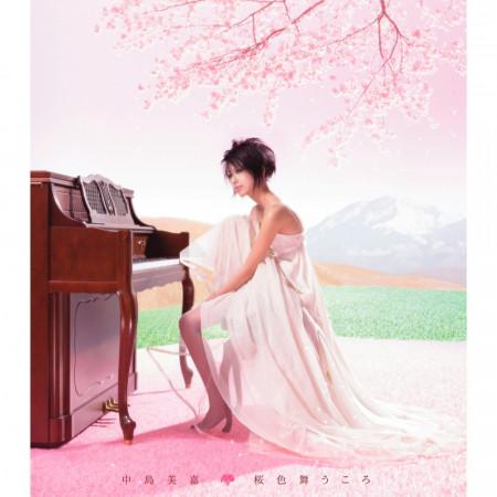 Sakura Iro Mau Koro 專輯封面