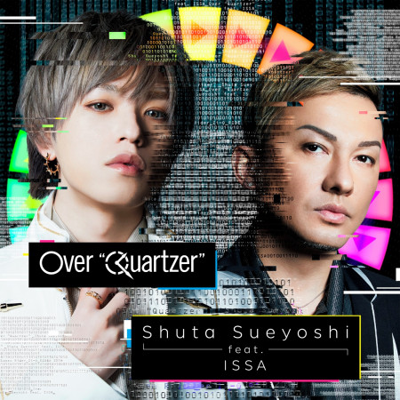"""Over """"Quartzer"""" 專輯封面"""