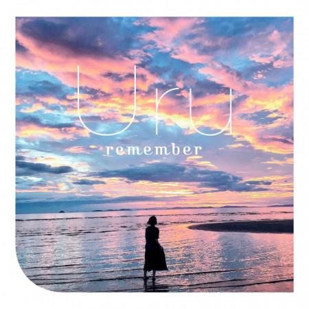 Remember 專輯封面