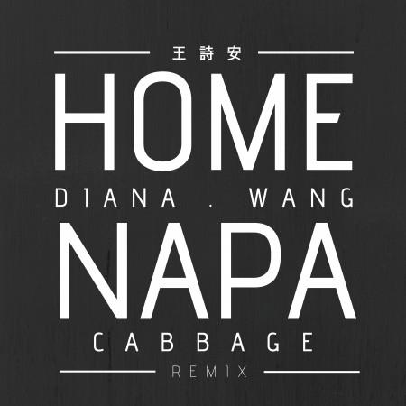 HOME Napa Cabbage Remix 專輯封面