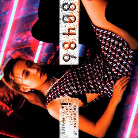 80486 專輯封面