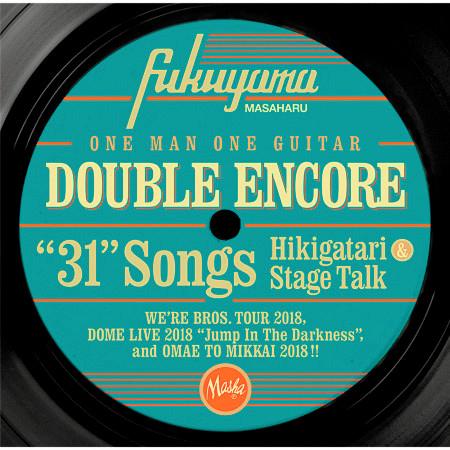 Double Encore (Live) 專輯封面