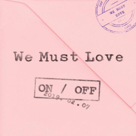 We Must Love 專輯封面