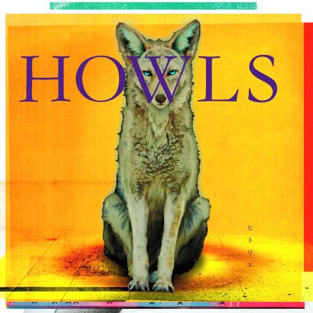 Howls 專輯封面