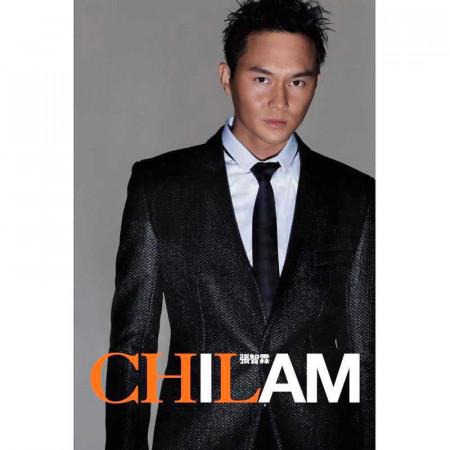 I AM CHILAM 專輯封面