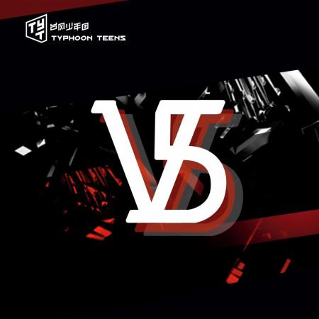 V5 專輯封面